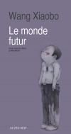 Wang Xiaobo, le monde futur