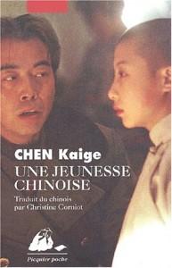 Chen K