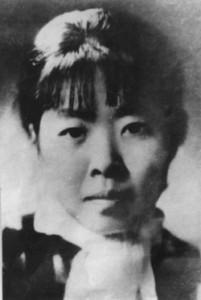Xiao Hong 3