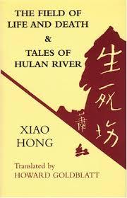Xiao Hong 5