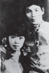 Xiao Hong Xiao Jun