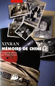Xinran 2