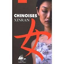 Xinran 6