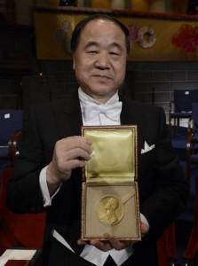 Mo Yan Nobel