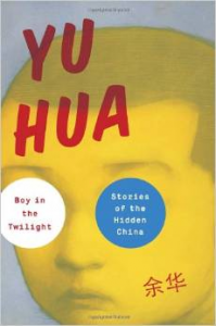 Yu Hua Boy in the twilight