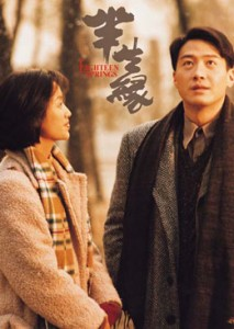 Ann Hui 3