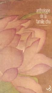 Chu T'ien-hsin 3