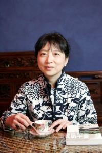 Chu T'ien-wen (3)