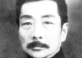 Lu Xun (3)