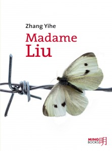 Zhang Yihe 3