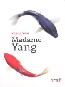 Zhang Yihe 4