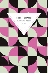 Eileen Chang 5
