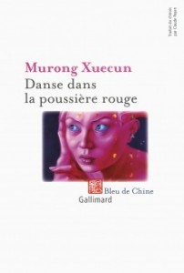 Murong Xuecun 5