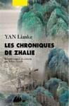 Yan Lianke Zhalie