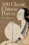 Qiu Xiaolong classic