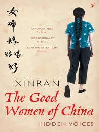 Xinran 5