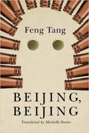 Feng Tang 2