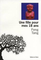 Feng Tang 3