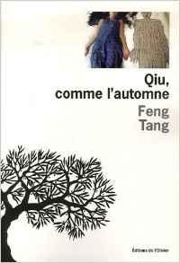 Feng Tang 6