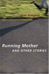 Guo Songfeng 4