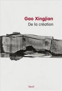 Gao Xing Jian 3