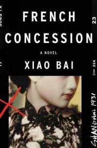 Xiao Bai 2