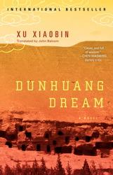 Xu Xiaobin 12