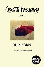 Xu Xiaobin 7