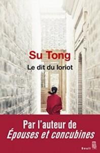 Su Tong 3