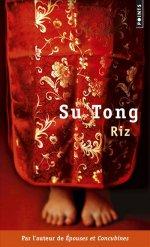 Su Tong 4