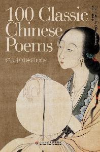 qiu-xiaolong-classic