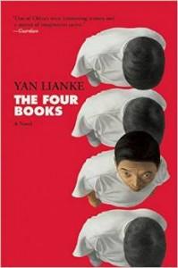 yan-lianke-four-books