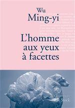 Wu Ming-yi 3