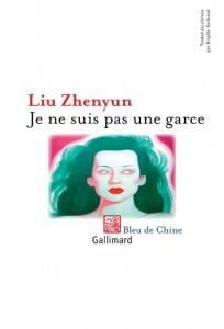 Liu Zhenyun 2