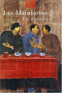 Liu Zhenyun 4