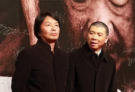 Liu Zhenyun et Feng Xiaogang