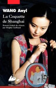 Wang Anyi 2