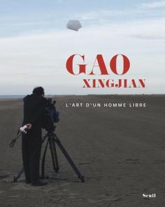 Gao Xingjian 4