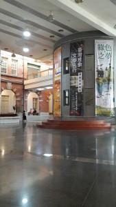 Hall musée Tainan