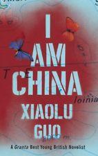 Guo Xiaolu 3